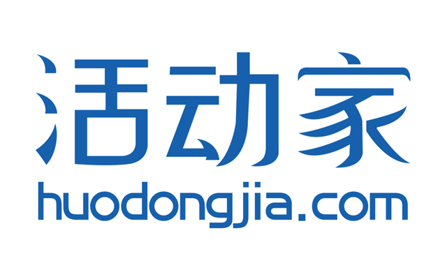 2016中国国际消费金融发展大会现场