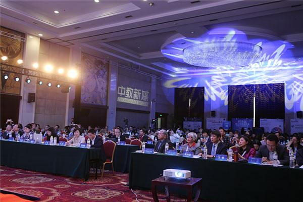 中国E-Learning行业大会1