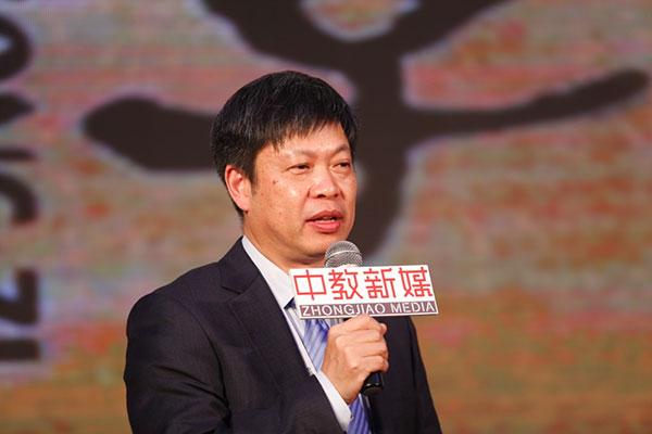 中国E-Learning行业大会14