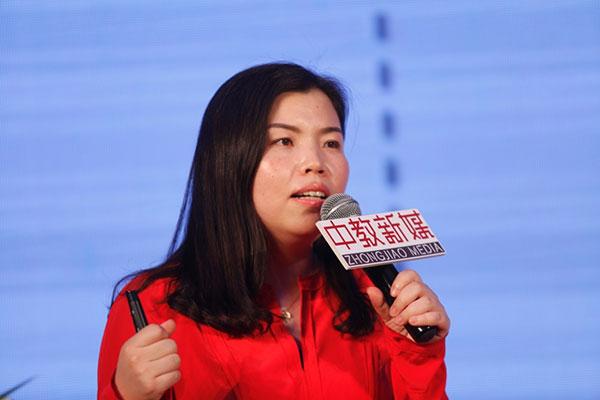中国E-Learning行业大会15