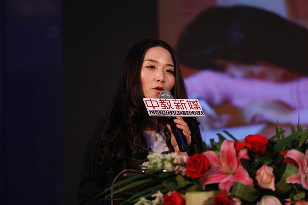 中国E-Learning行业大会16