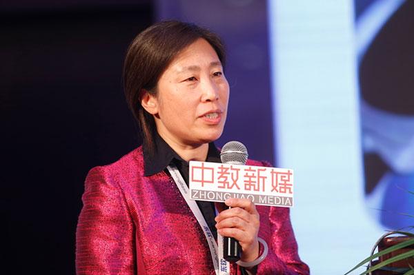 中国E-Learning行业大会17