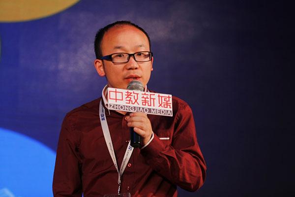 中国E-Learning行业大会18