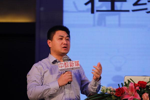中国E-Learning行业大会19