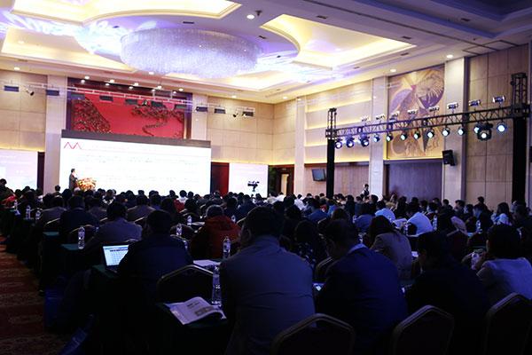 中国E-Learning行业大会2