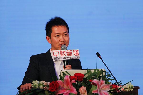 中国E-Learning行业大会20
