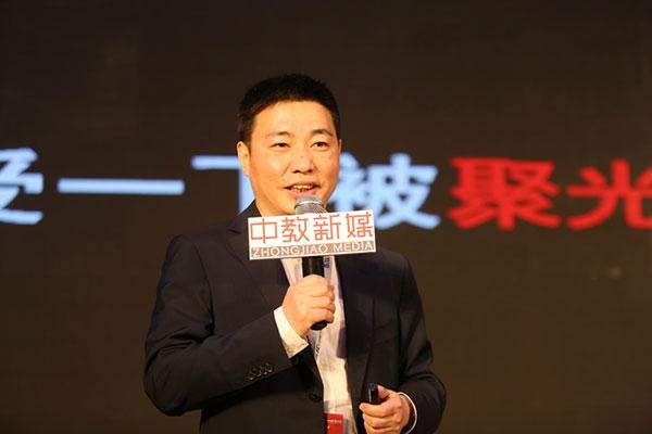 中国E-Learning行业大会5