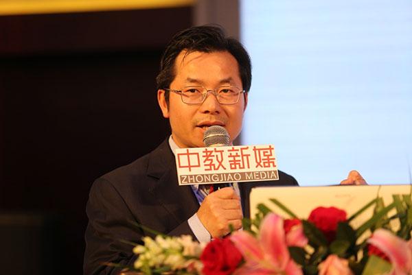 中国E-Learning行业大会6