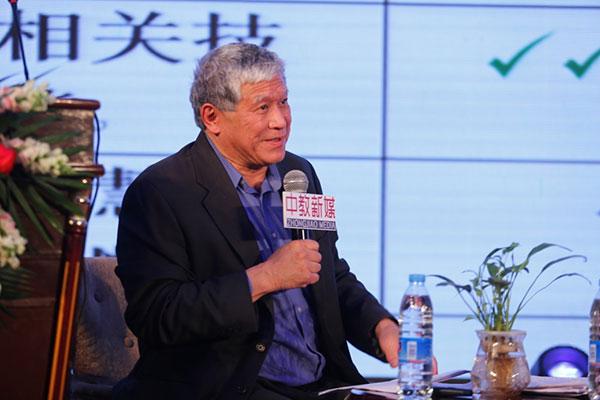 中国E-Learning行业大会7