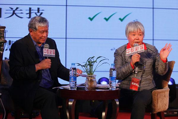 中国E-Learning行业大会8