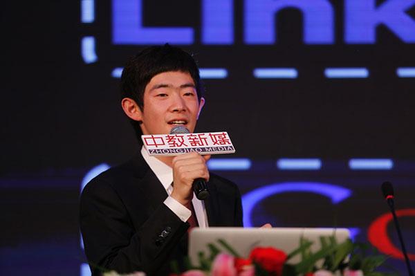 中国E-Learning行业大会9