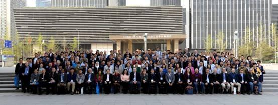 国际分子与细胞生物学大会 1