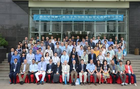 国际分子与细胞生物学大会 4