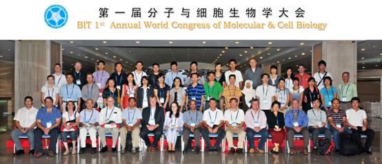 国际分子与细胞生物学大会 8
