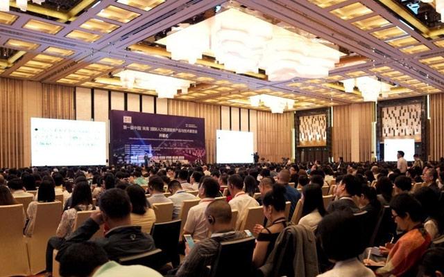第一届中国(珠海)国际人力资源服务产品与技术展览会盛大开幕