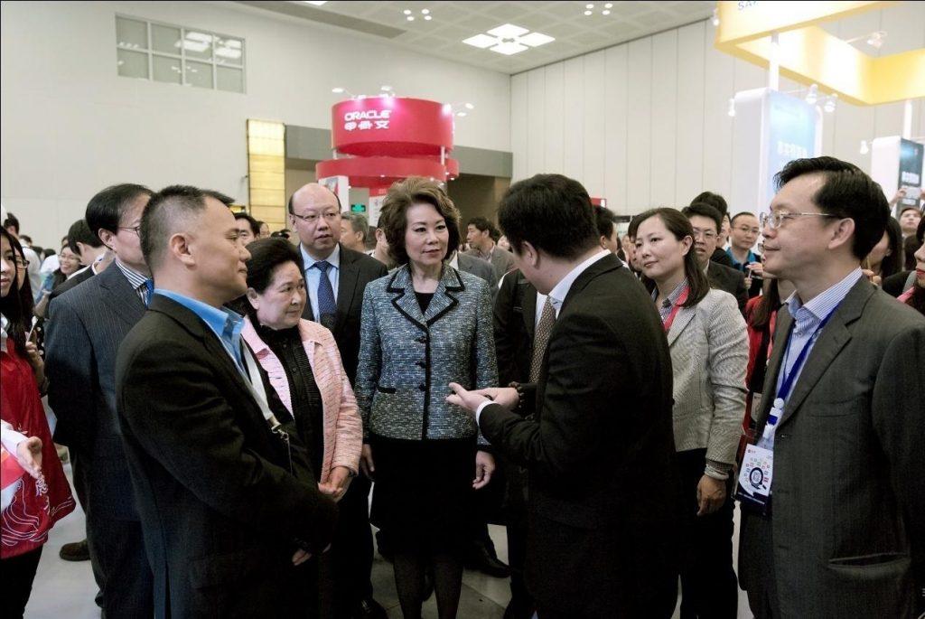 第一届中国(珠海)国际人力资源3