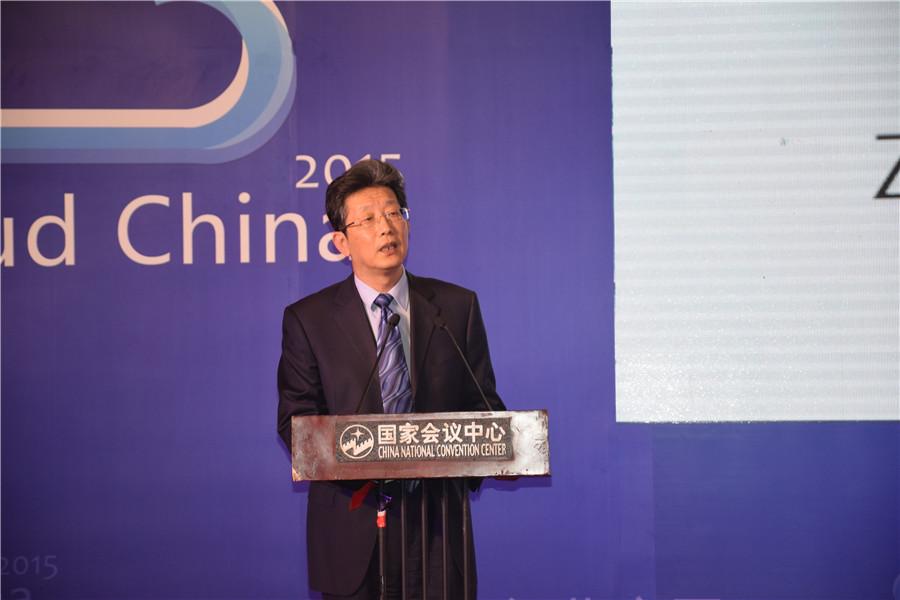 第三届中国国际云计算技术和应用展览会暨论坛3