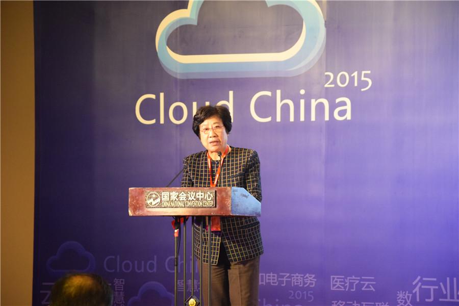 第三届中国国际云计算技术和应用展览会暨论坛6