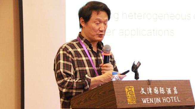 第三届大数据技术与产业应用会议3