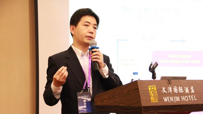 第三届大数据技术与产业应用会议4