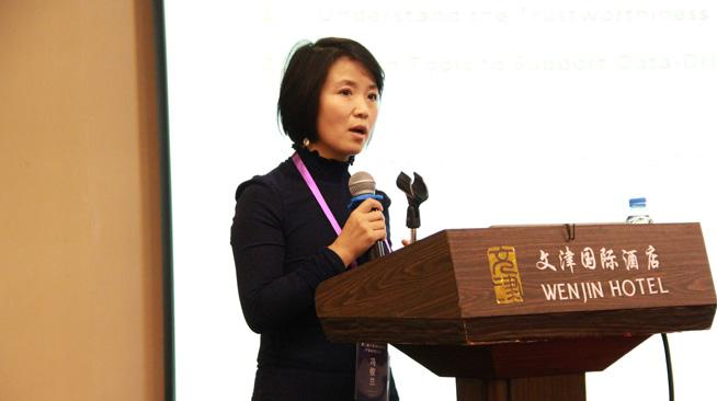 第三届大数据技术与产业应用会议6