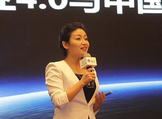 第二届中国制造2025与工业4.0全球年会 10