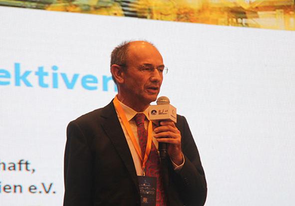 第二届中国制造2025与工业4.0全球年会 4