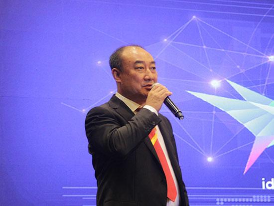 第二届中国制造2025与工业4.0全球年会 9
