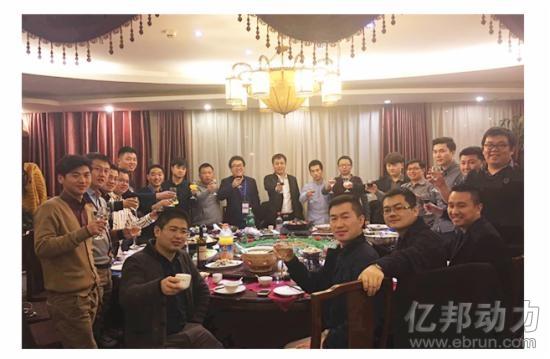 第二届中国网络营销行业大会13