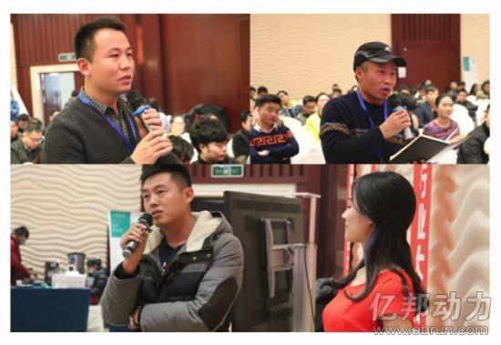 第二届中国网络营销行业大会9