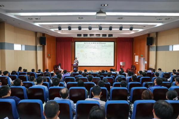 第二届大数据技术与产业应用大会1