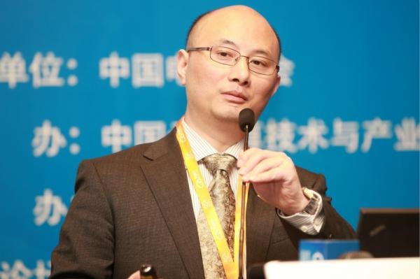 第八届中国云计算大会18