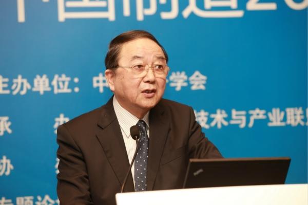第八届中国云计算大会20