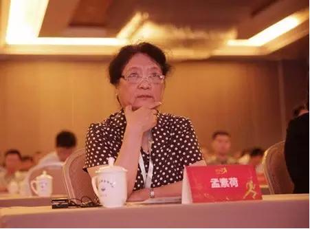 第六届北京国际运动健康营养产业发展高层论坛 3
