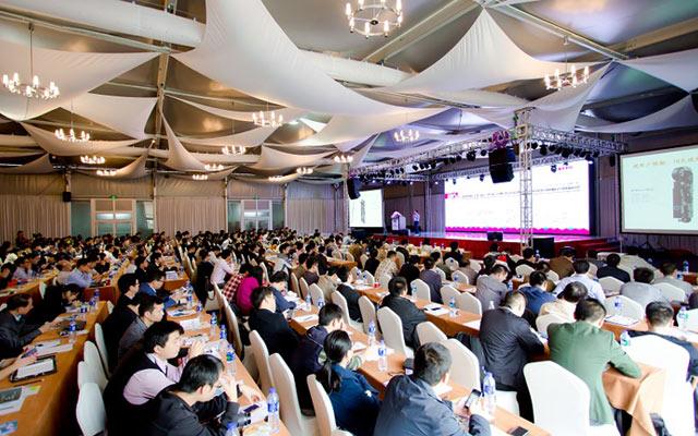 2016第六届深圳(国际)穿戴物联网设备技术开发及应用峰会暨精品展盛大召开