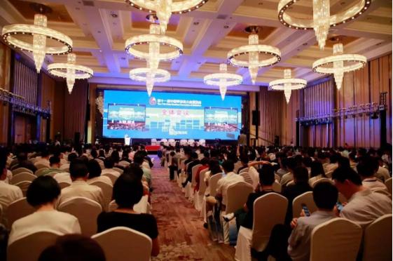第十一届中国零售商大会 4