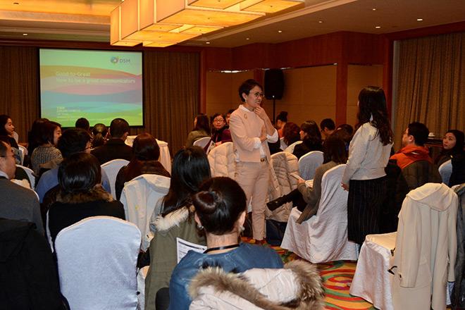 第十三届跨盈世界B2B营销高管峰会 4