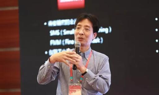 第十二届中国国际显示大会 1