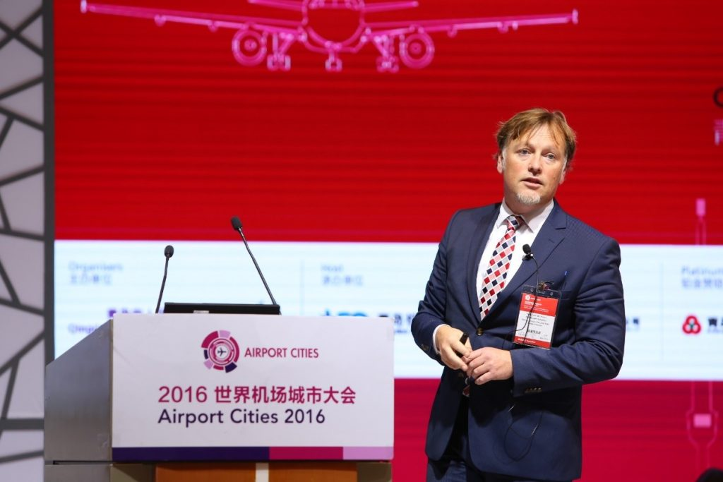 第十五届世界机场城市大会第三天 11