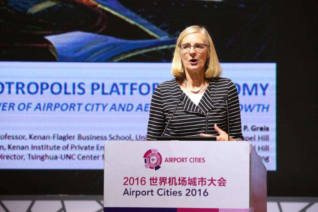 第十五届世界机场城市大会第三天 12