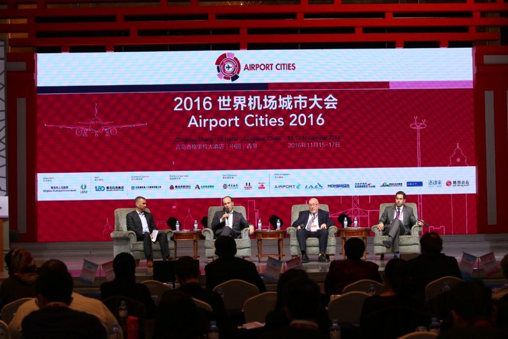 第十五届世界机场城市大会第三天 14