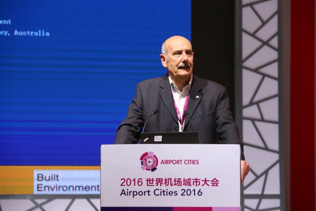 第十五届世界机场城市大会第三天 15