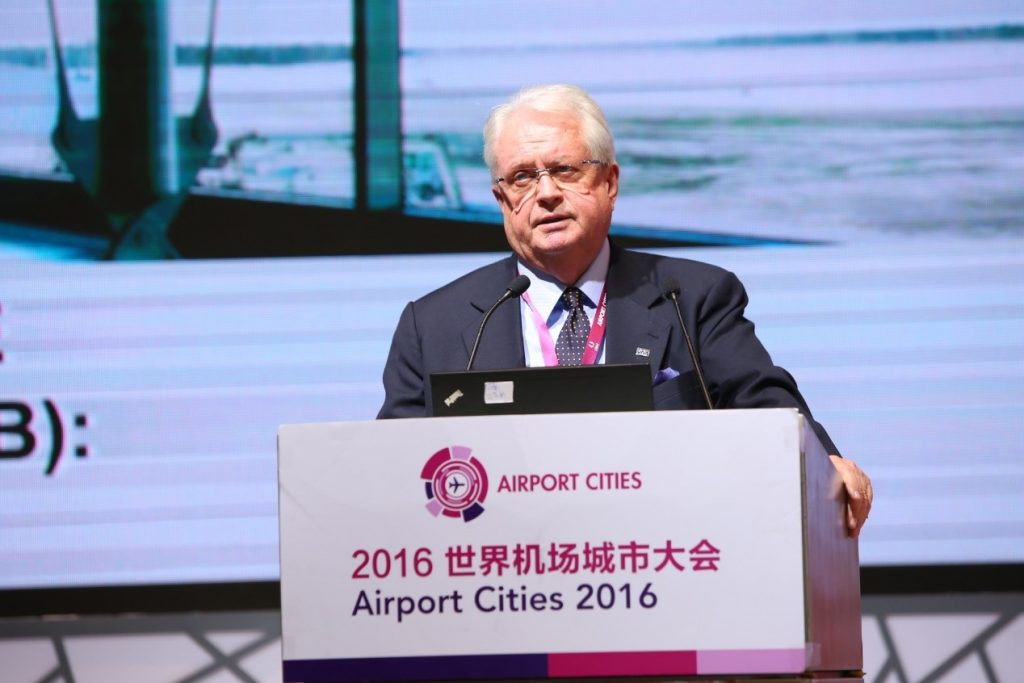 第十五届世界机场城市大会第三天 18
