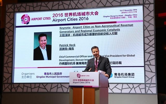 第十五届世界机场城市大会第三天发言汇总,大会顺利闭幕