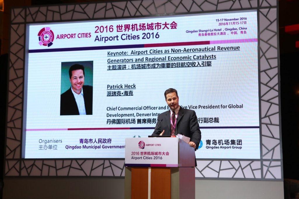 第十五届世界机场城市大会第三天 2