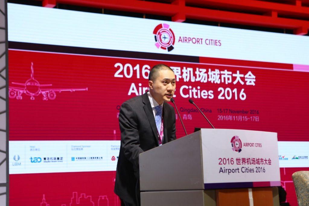 第十五届世界机场城市大会第三天 3