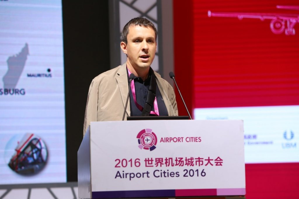 第十五届世界机场城市大会第三天 4