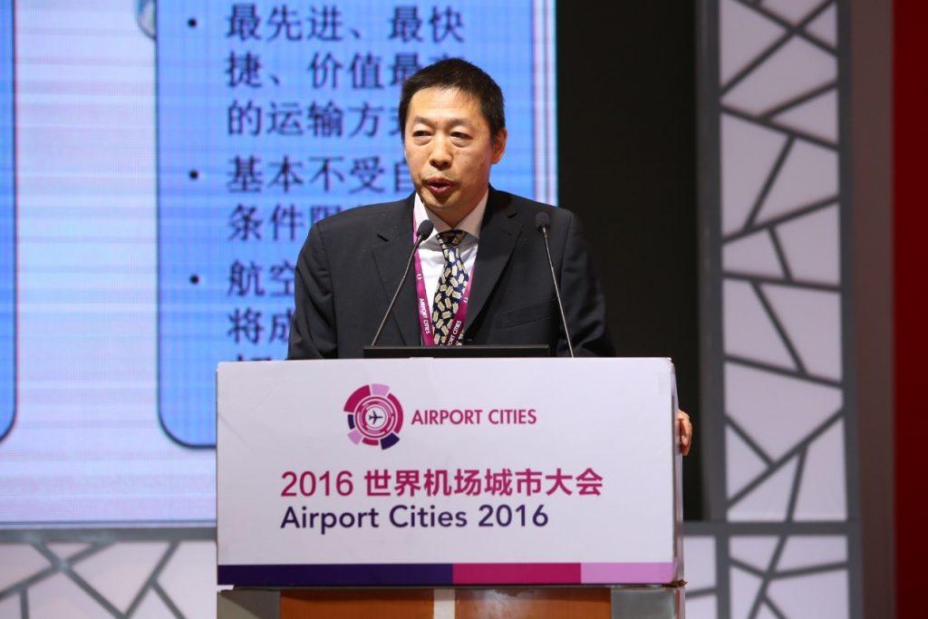 第十五届世界机场城市大会第三天 6