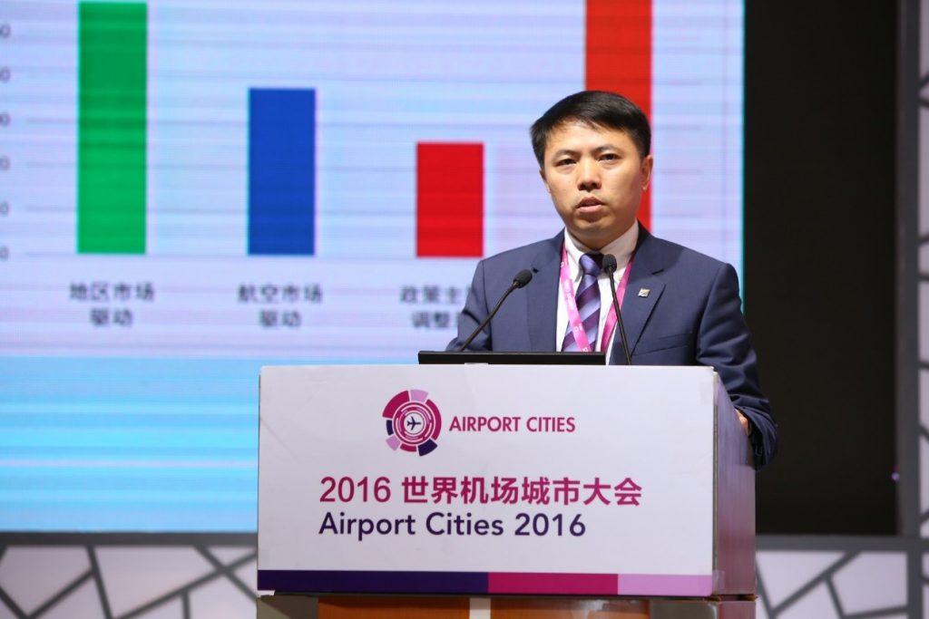 第十五届世界机场城市大会第三天 7