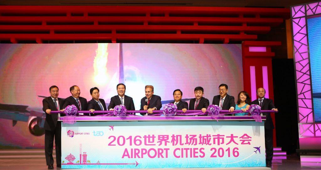 第十五届世界机场城市大会第二天 1